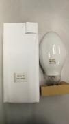 Hg-lite hm-125w e27 mercury bulb