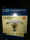 Hazzle 16w/24w/32w ufo led bulb