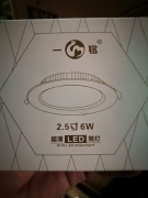 yiming 2.5″ 6w slim led downlight