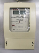 Kwh meter (three phase)
