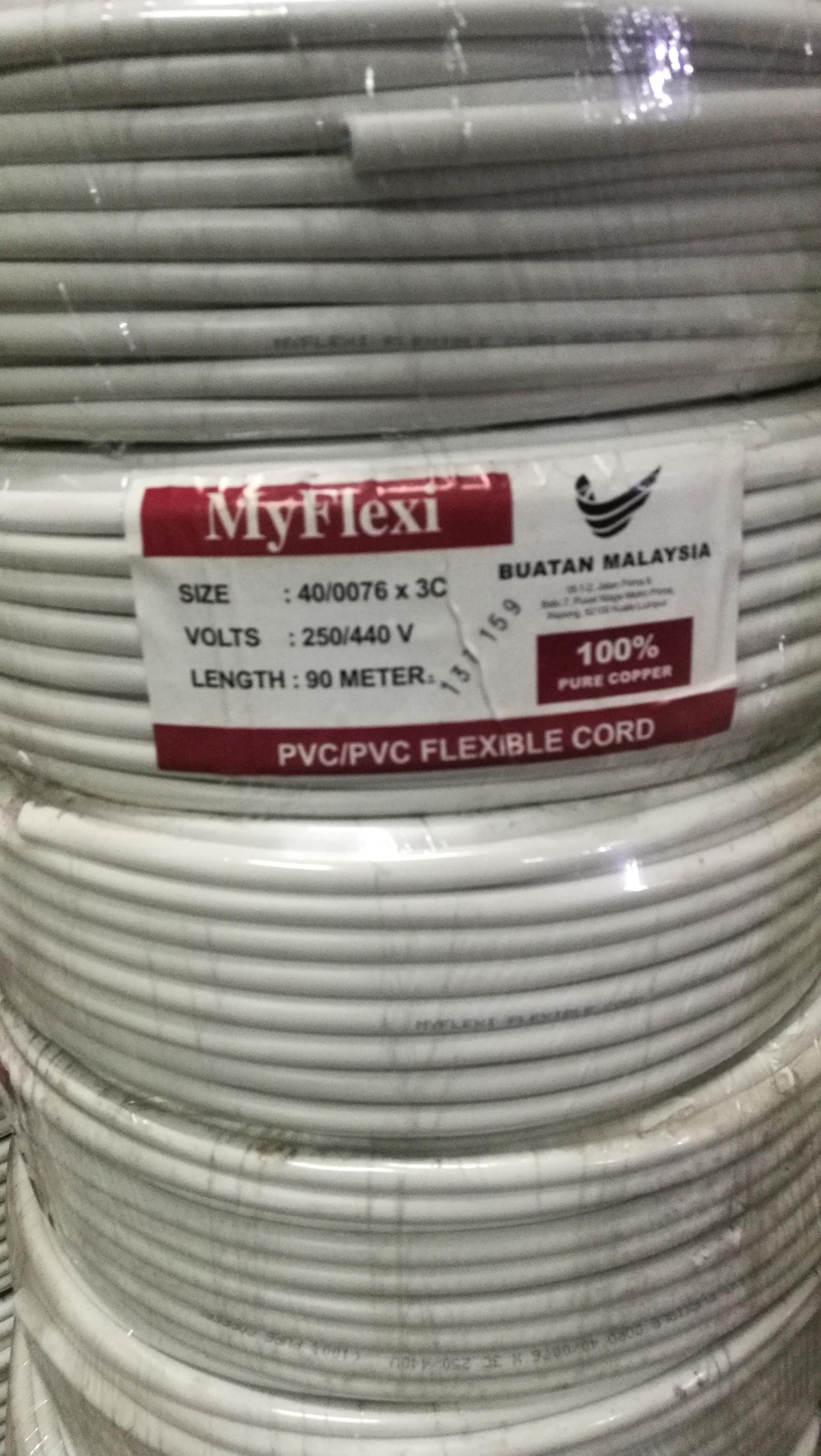 MyFlexi flexible cable (40/0076 3core )