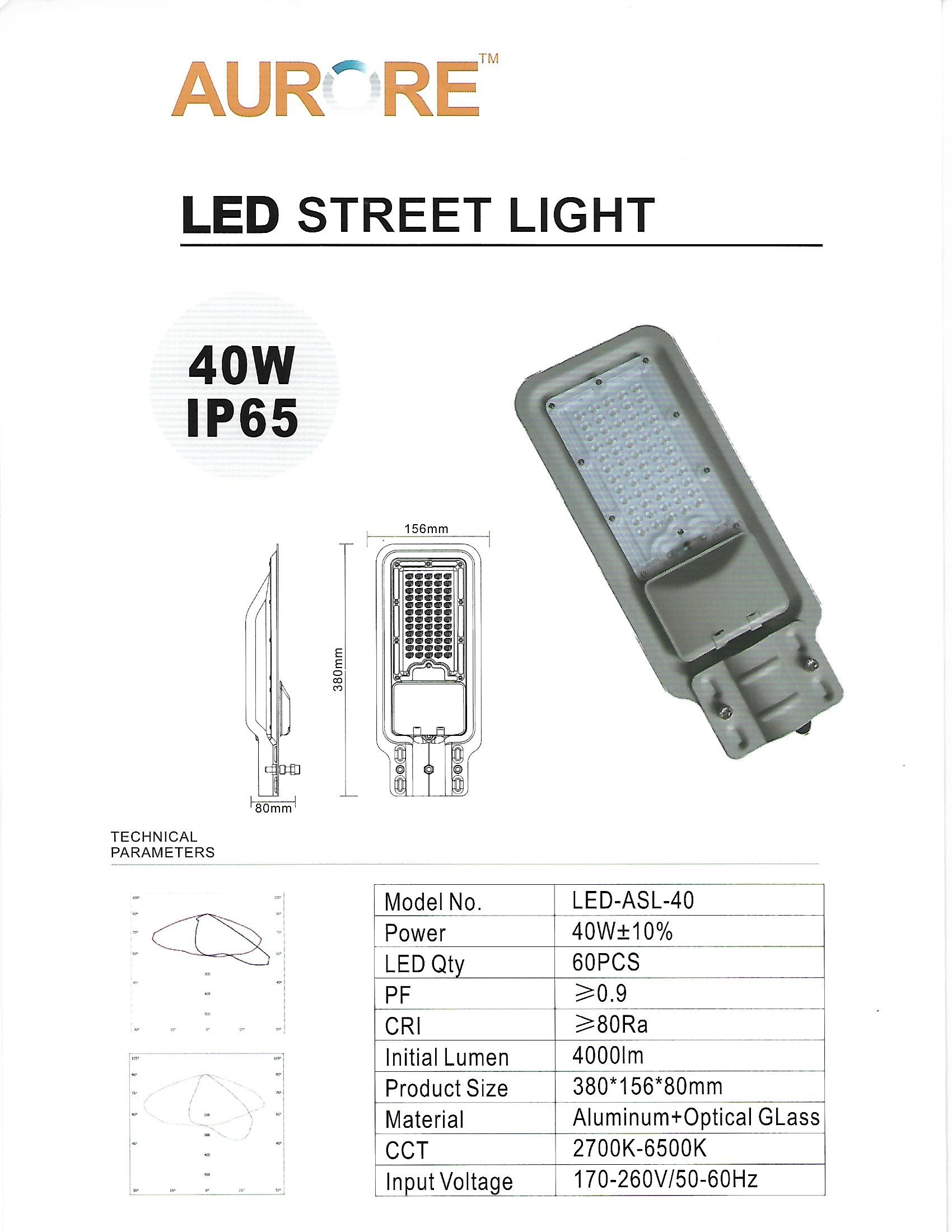 Aurore 40w led street light