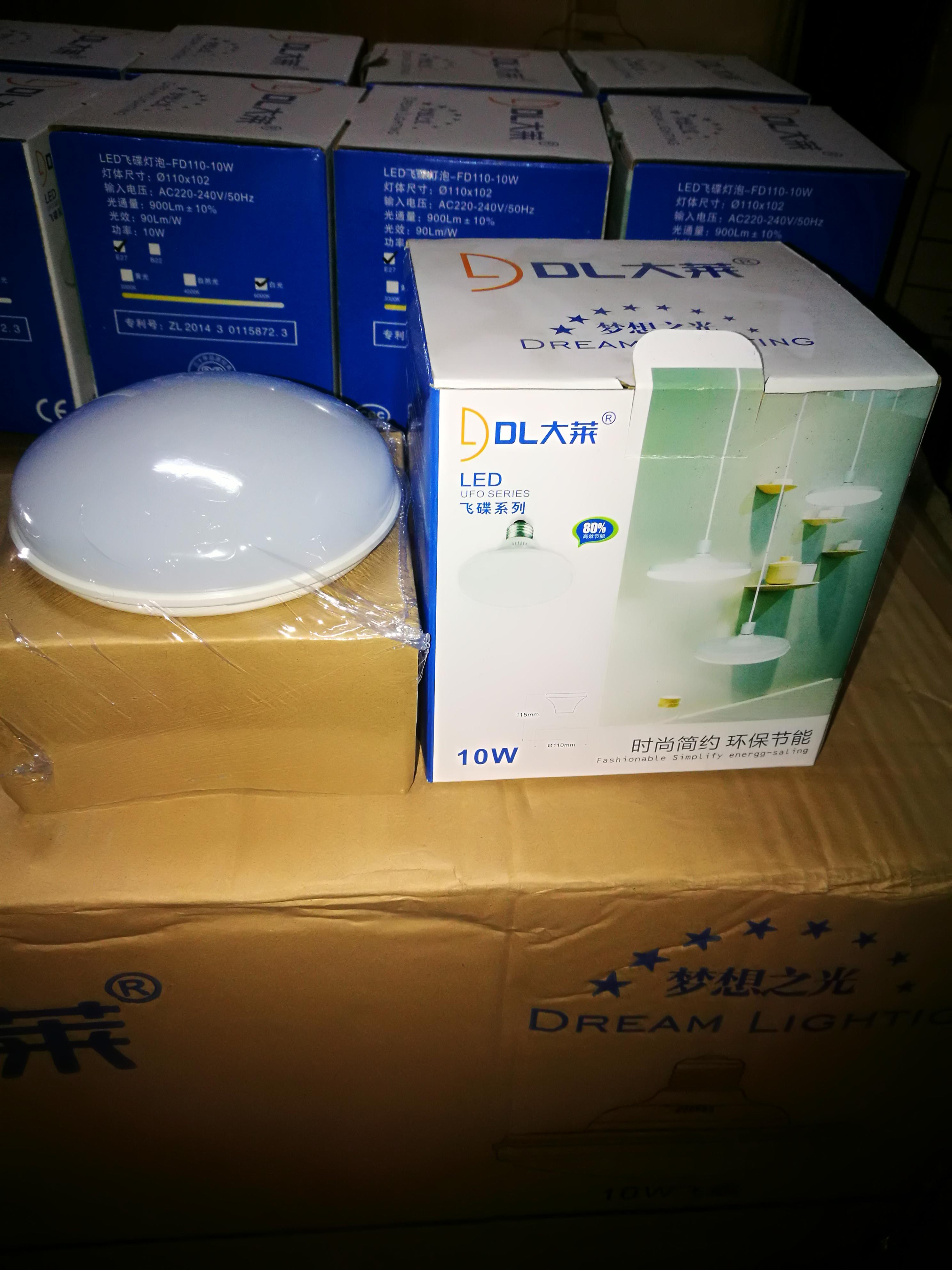 DL 10w/14w/25w led ufo bulb